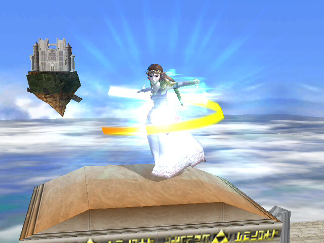 Zelda is ready to put her magical abilities to use in Project M!
